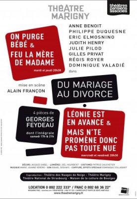 Du Mariage au Divorce